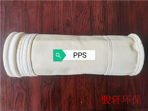 PPS除尘布袋